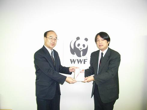 「財団法人世界自然保護基金ジャパン」に寄付(2008年04月)